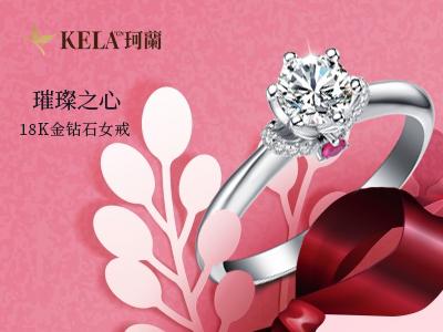 求婚戒和结婚戒_求婚戒指就是结婚戒指吗|珂兰戒指