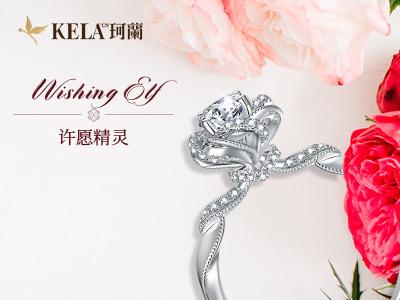 订婚用什么戒指_订婚是不是必须买戒指|珂兰戒指