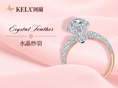 婚戒怎么戴_女婚戒戴左手还是右手|珂兰戒指