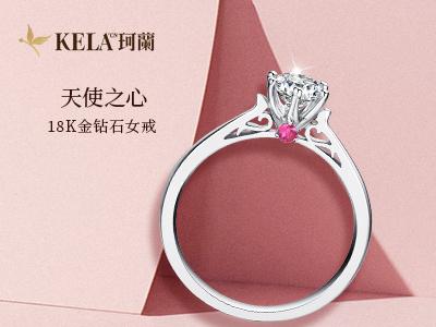 什么结婚戒指好