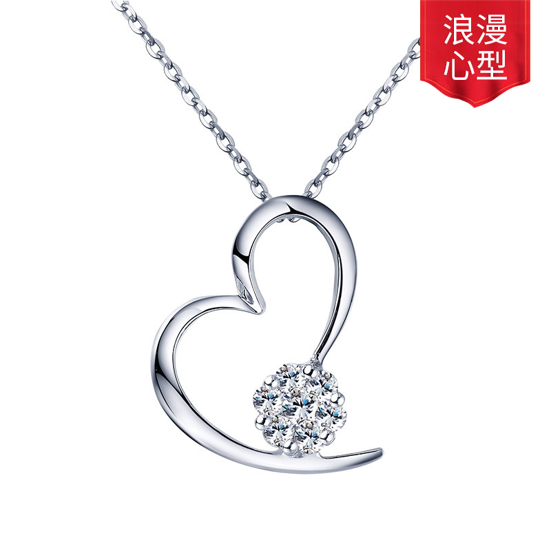 心怡小版 白18K金钻石吊坠 时尚饰品 钻饰