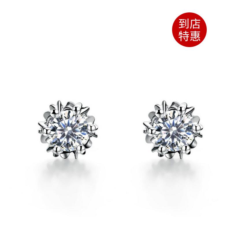 天鹅湖系列 白18K金钻石耳钉 时尚饰品 钻饰