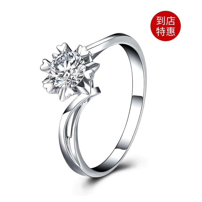 缘爱 PT950钻石女戒 结婚钻戒