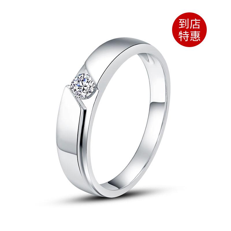 男戒款式_男士戒指款式_钻石男戒图片_男款钻戒价格_男士结婚戒指|珂兰官网