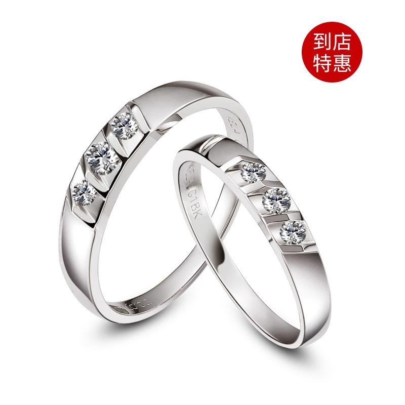 缘定三生 白18K金钻石男戒 结婚钻戒