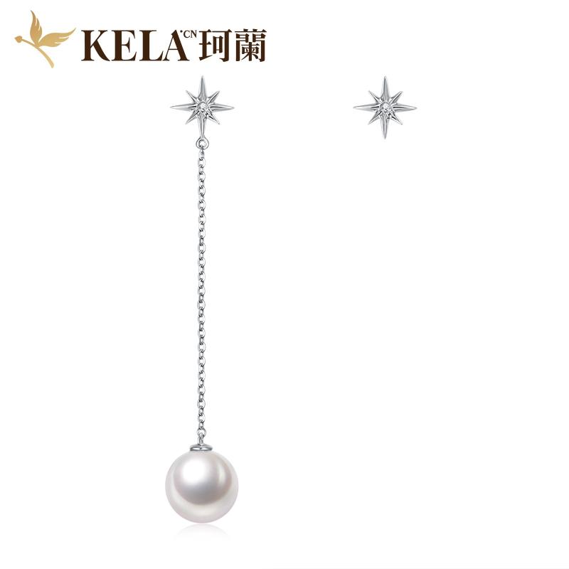 流光 18K金钻石耳钉/耳饰-凉生系列 剧中同款
