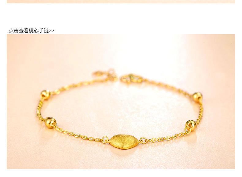 蝴蝶结 黄金手链h  商品参数 商品编号:klsw029184 款式:手链 系列图片