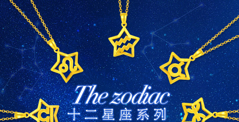 天蝎座十二星座黄金吊坠天蝎座男跟双子座女故事图片
