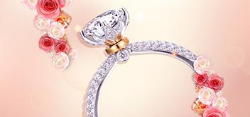 香邂巴黎-爱莉丝订婚戒指