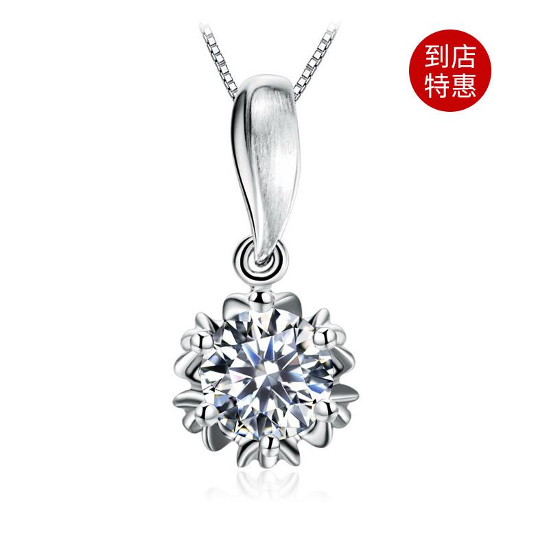 天鹅湖系列 白18K金钻石吊坠 yooli