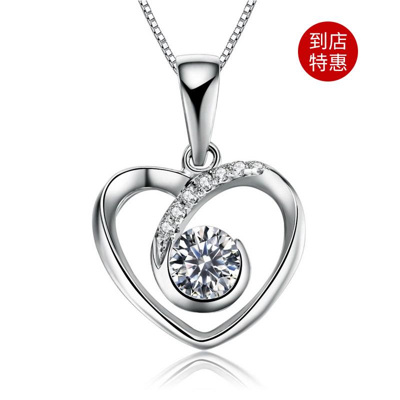 心相悦中版 白18K金钻石吊坠 时尚饰品 钻饰