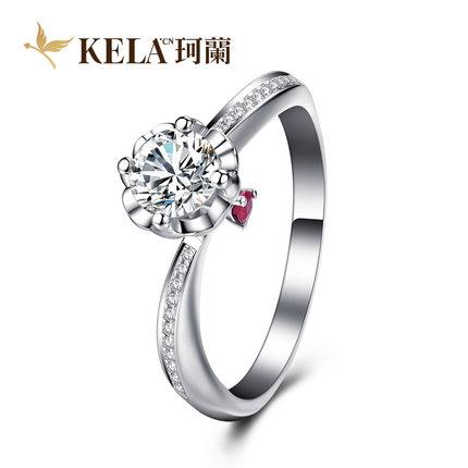 玫瑰之吻 心之吻 18K金钻石女戒